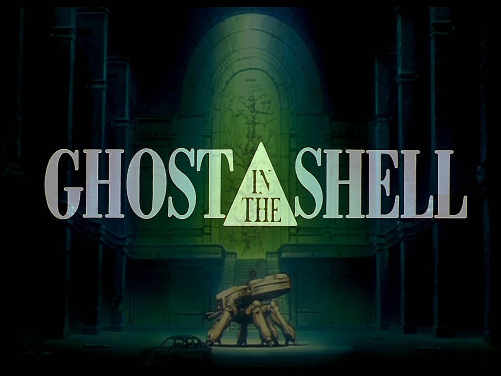 ghost_in_the_shell_134