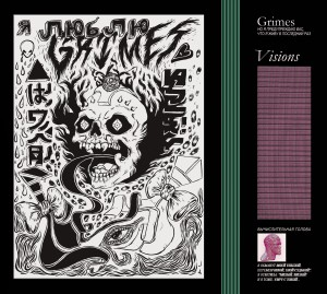 Grimes-Visions-COVER